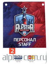 KHL All-Star Moscow 2016